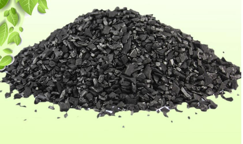 T650果壳活性炭